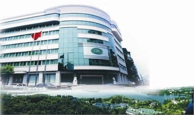 ChineMédecines de capsulesSociété